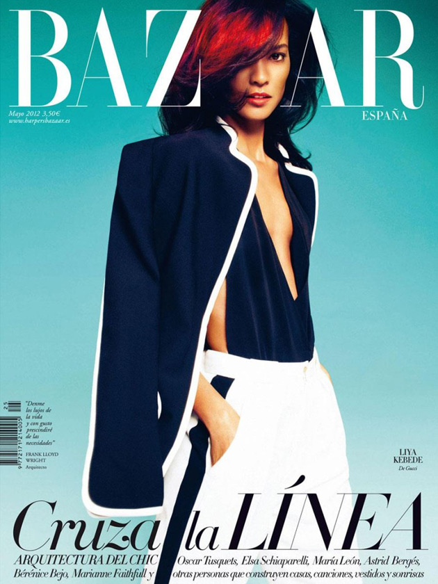 Harper's Bazaar Spain May 2012 - Liya Kebede