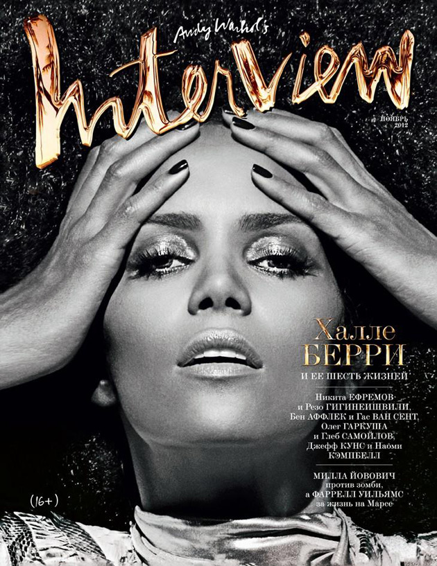 Halle Berry - Interview Russia - November 2012